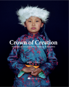 Productafbeelding Crown of Creation